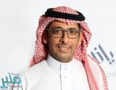 وزير الصناعة: بنك التصدير والاستيراد رافد مهم في تنمية الصادرات السعودية