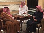 الأمير فيصل بن بندر يقدم واجب العزاء للشيخ ناصر الشثري في وفاة شقيقته