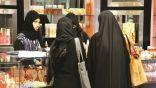 ضبط 119 مخالفة لتأنيث المحال في الرياض