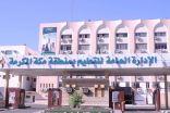 إدارة الجودة الشاملة بتعليم #مكة_المكرمة تجيب على تساؤلات الميدان حول جائزة التميز