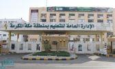 مساعد وزير التعليم يتفقد المشروعات التعليمية في مكة