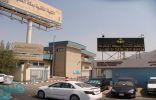 فتح باب القبول بالكلية التقنية في مكة المكرمة للفصل التدريبي الثاني