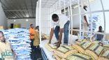 """أوقاف بن ثالبة توزع 1500 سلة غذائية ضمن مبادرة """"نشامى عسير"""""""