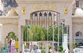 """""""جامعة أم القرى"""" تعلن عن فتح بوابة القبول لبرامج الدراسات العليا"""
