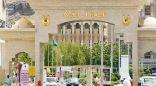 معالي مدير جامعة أم القرى يدشن خدمة حجز المواعيد لمراجعيه إلكترونياً