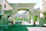 جامعة أم القرى تستضيف لقاء لجنة الدعوة بإفريقيا
