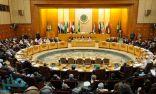 «الجامعة العربية» تعلن تضامنها مع المغرب في قرار قطع علاقاتها مع إيران