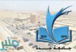 «جامعة جدة» تعلن النتائج الأولية لمسابقة الوظائف الإدارية