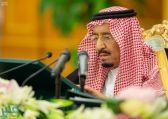 ملك البحرين يهنئ خادم الحرمين الشريفين على التنظيم الدقيق والناجح لشعيرة الحج