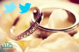"""خِطبة طبيب سعودي لزميلته على"""" تويتر"""" تثير الجدل"""
