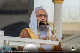 خطيب المسجد الحرام: التدين بالإسلام هو تمثل قيم الجمال والتزين بأنوارها في السلوك والوجدان