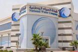 «المياه الوطنية» تضخ 861 ألف م3 لمكة والمشاعر