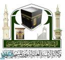 رئاسة شؤون الحرمين تنهي إجراءات مقابلة المتقدمات لموسم رمضان