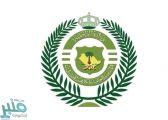 ضبط مواطنَيْن روجا موادًا مخدرة من خلال سناب شات في الرياض