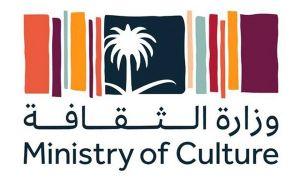 """وزارة الثقافة تؤسس متحف """"البحر الأحمر"""" في مبنى """"البنط"""" بجدة التاريخية"""