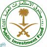 """صندوق الاستثمارات العامة يعلن عن إطلاق مشروع """"THE RIG"""" بمنطقة الخليج العربي"""