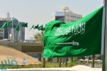المملكة تقدم  100 مليون دولار للتحالف الدولي ضد تنظيم داعش الإرهابي