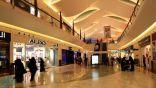 """جولات رقابية لمتابعة تنفيذ قرار """"قصر العمل في المجمعات التجارية المغلقة على السعوديين"""""""