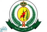 عاجل .. قوات الأمن الخاصة تعلن نتائج القبول لعدد من الرتب