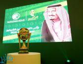نصف نهائي كأس الملك : قمة بين الأهلي والنصر .. والهلال يستضيف أبها