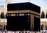 إمام الحرم المكي: من أراد القدوة فليقتدي بسيد الأولين والصحابة الميامين