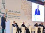 البيان الختامي لمؤتمر الأزهر: التجديد من لوازم الشريعة الإسلامية