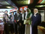 تكريم أكثر 100 شخصية تأثيرًا في 2016 في ختام مؤتمر سفراء الشباب والمرأة العرب