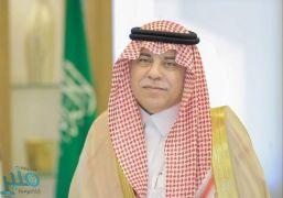 وزير الإعلام يؤكد دعم الوزارة وهيئاتها للكفاءات السعودية