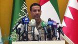 """""""التحالف"""": استشهاد طيار ومساعده أثناء قيامهما بمهامهما في مكافحة الإرهاب"""