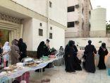 """متطوعات مكة يشاركن نزيلات رباط """"يا باغي الخير"""" الإفطار الرمضاني"""