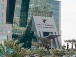 إصدار أول رخصة للمركز السعودي للتحكيم العقاري بمجلس الغرف السعودية