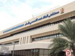 وظائف تقنية شاغرة لدى مستشفى الملك فهد التخصصي