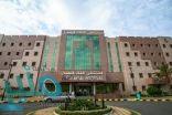 وظائف للجنسين بعدة تخصصات بـ مستشفى الملك فيصل التخصصي