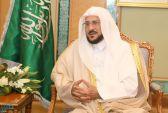"""""""آل الشيخ"""" يوجه بتخصيص خطبة الجمعة عن الإجراءات الاحترازية"""