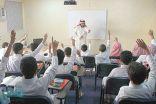 معلمون يشتكون المدارس الأهلية بمخالفة راتب تعاقدهم
