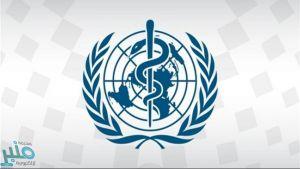الصحة العالمية تدعو لبذل المزيد من الجهود لتعزيز الأمن الصحي العالمي