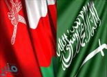 """«سلطنة عمان» ترحب بإجراءات المملكة بشأن ما تعرض له """"خاشقجي"""""""