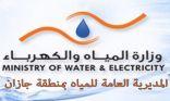 مياه #جازان تضخ المياه المحلاة لقرية الحسينية في #صبيا