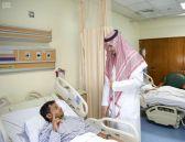 نائب أمير المنطقة الشرقية يطمئن على رجال الأمن المصابين