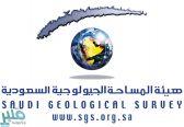 """""""المساحة الجيولوجية"""": نعمل على اكتشاف تجاويف كهفية تحت سطح الأرض وفتحها أمام السياح والزوار"""