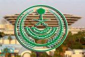 """""""الداخلية"""": بدء السماح بالتجول في جميع مناطق المملكة عدا مكة.. و4 إجراءات مسموح بها"""
