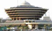 الداخلية: المملكة تقرر تعليق جميع الرحلات الجوية الدولية للمسافرين مؤقتًا لمدة أسبوع