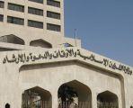 اعتماد 5 تطبيقات إلكترونية للشؤون الإسلامية على منصات التواصل الحكومي