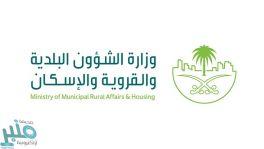 البدير يطلع على تجربة الضواحي السكنية الكبرى في مصر
