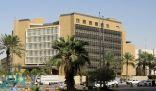 وزارة المالية تعلن إقفال طرح إصدار رقم (2019-01) من برنامج صكوك المملكة المحلية