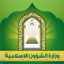 """""""الشؤون الإسلامية"""" تغلق 12 مسجدًا مؤقتًا في 6 مناطق"""