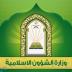 """""""الشؤون الإسلامية"""" تؤكد على الالتزام بمدة الانتظار بين الأذان والإقامة"""