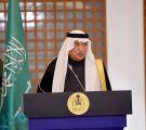 المملكة ترحب بإعلان وزير الخارجية الأمريكي بشأن العقوبات على صادرات النفط الإيراني