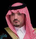 """""""وزير الداخلية"""" يعتمد الخطة الأمنية لمناسك العمرة والزيارة خلال شهر رمضان المبارك"""