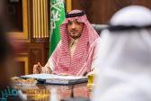 وزير الداخلية يعتمد الخطة العامة لطوارئ الحج